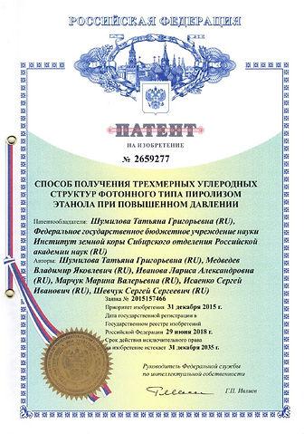 2659277_Patent.jpg