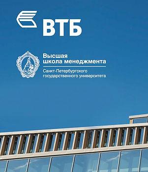 VTB_preview.jpg