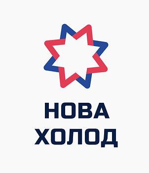 Nova-Holod.jpg