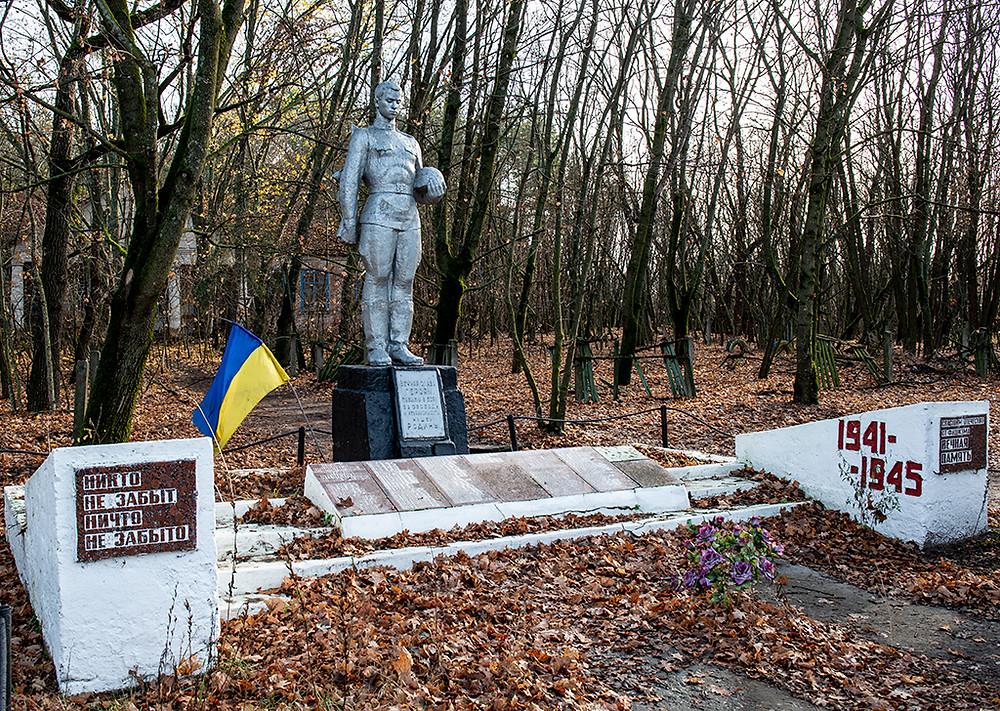 Kopachi WWII Monument