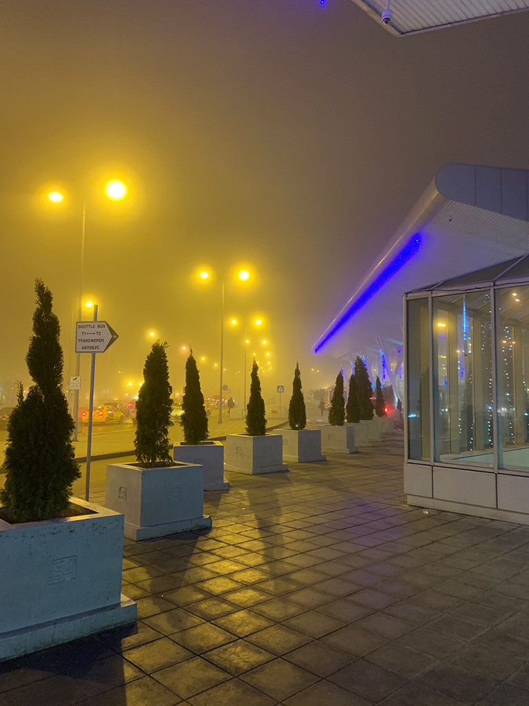 Sofia Airport - Terminal 2