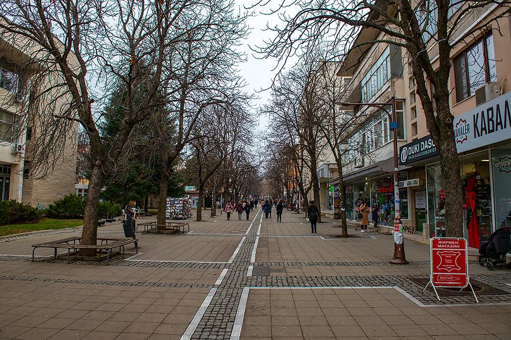 Blagoevgrad City Centre