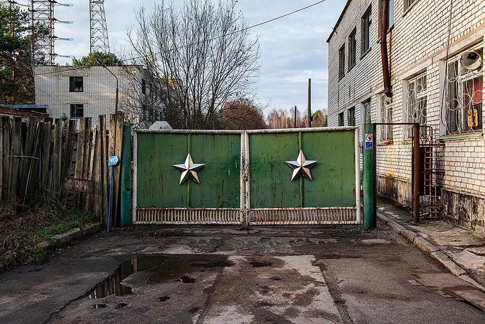 Chernobyl-2 Entrance