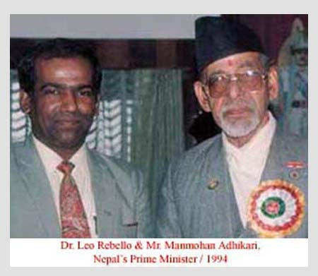 Dr. Leo Rebello and Mr. Manmohan Adhikari, Nepal's Prime Minister, 1994.