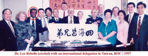 Dr. Leo Rebello (circled) with an International Delegation in Taiwan, ROC. 1997.