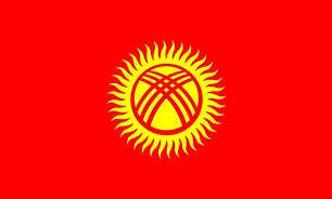 1280px-Flag_of_Kyrgyzstan.svg.png