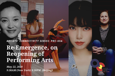 5/22 Re-emergence, on Re-opening of Performing Arts