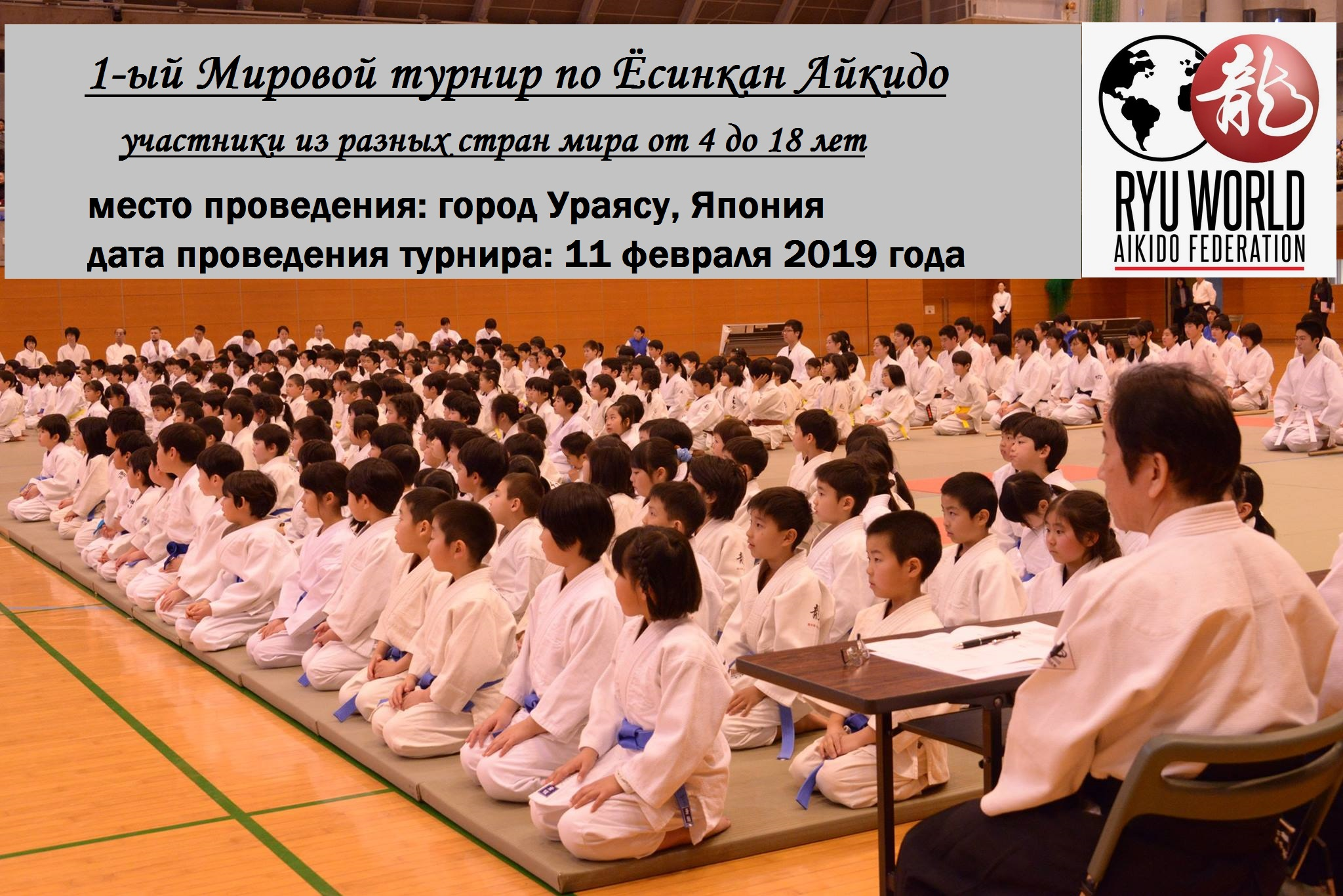 турнир 2009