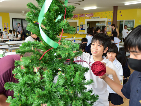 CHRISTMAS TREE DECORATING HOUSE COMPETITION 2020