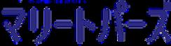 マリートパーズ・ロゴ