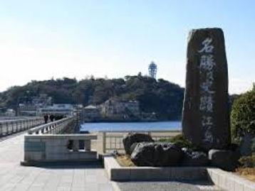 占い 凪 ヒーリング セラピー 藤沢市 湘南江ノ島