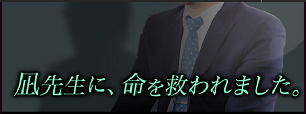 スクリーンショット 2021-06-29 17.25.06.png