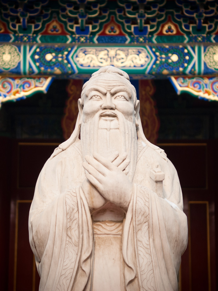 China's Confucian Revival – What Does it Mean?