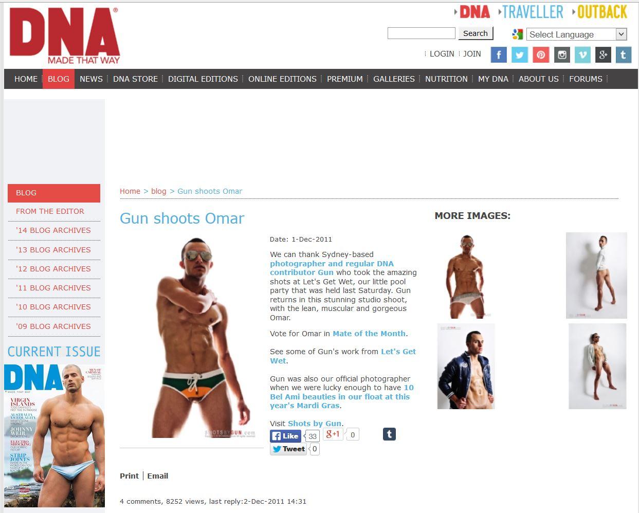 Omar - DNA Blog