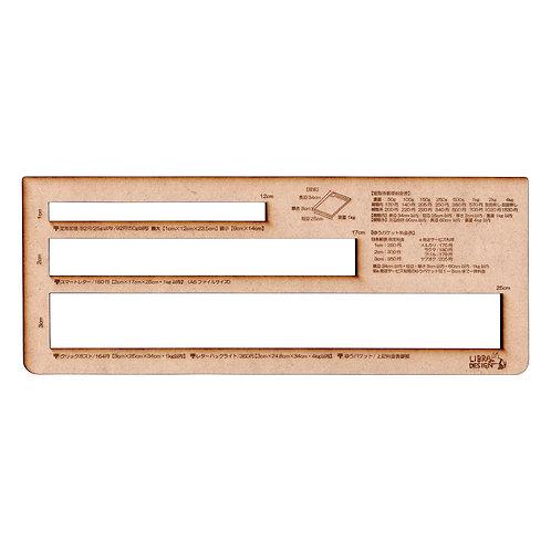 厚さ測定定規D(1cm/2cm/3cm) MDF製
