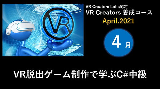yousei2021.04.jpg