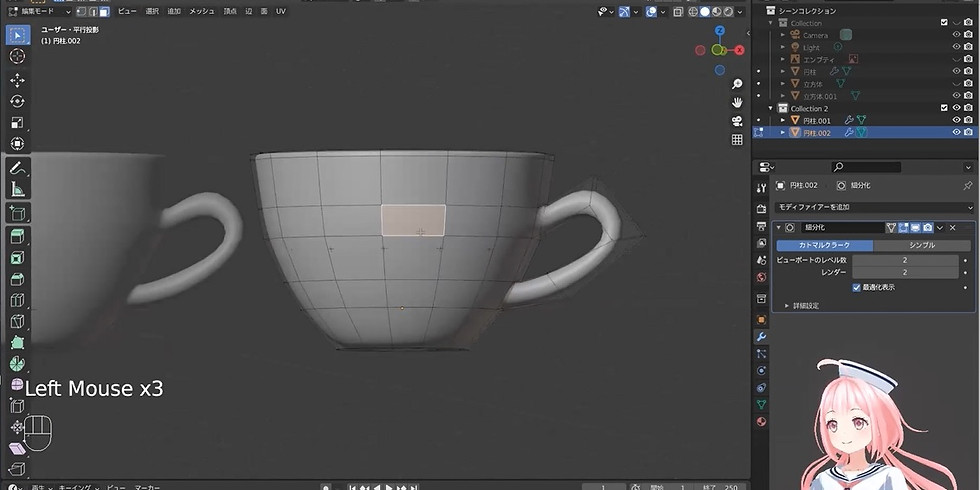 【3Dモデリング】VTuber講師が解説!初めてのBlender入門レッスン