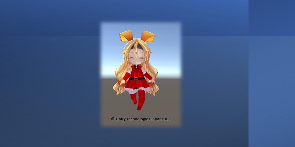 【Unity経験者対象】ユニティちゃんを着せ替えてアニメーションさせよう