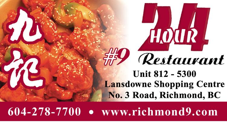 #9 Restaurant