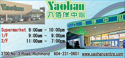 Yaohan Centre Richmond