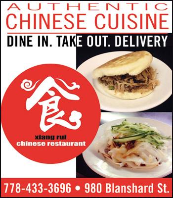 Xiang Rui Restaurant