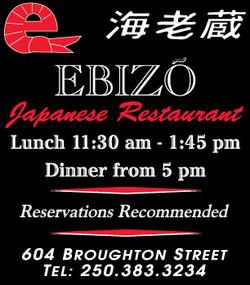 Ebizo Sushi