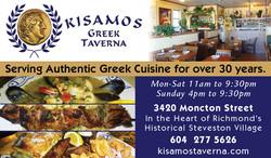 Kisasmos Greek Taverna