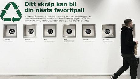 북유럽, 서비스 디자인 Nordic service design