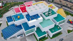 레고 하우스 LEGO House