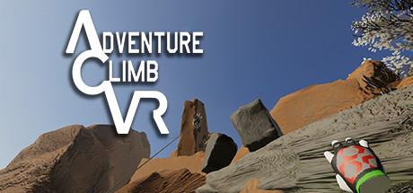 Adventure Climb
