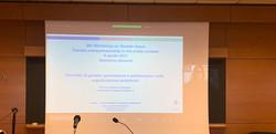 VI Workshop Ipazia