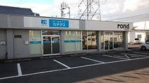 マイタウン(西面)