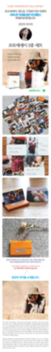 사과나무 카드 책세트광고.jpg