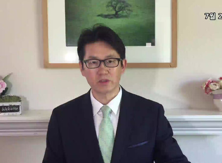 7월 26일 설교 (동영상)