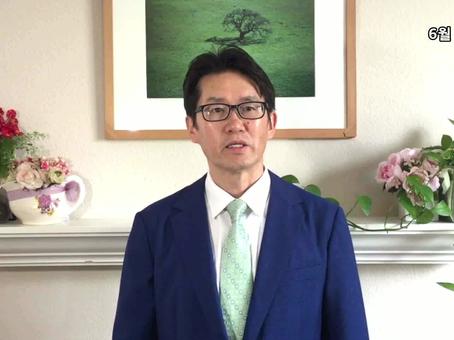 6월 7일 예배 (동영상)