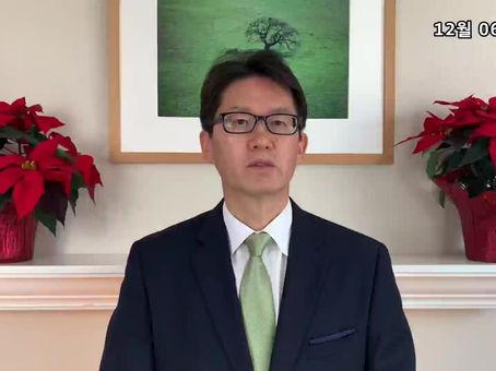 12월 6일 예배 (동영상)