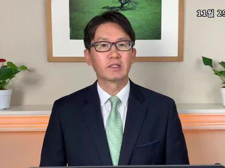 11월 29일 예배 (동영상)