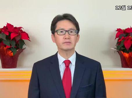 12월 13일 예배 (동영상)