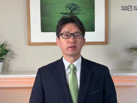 11월 1일 예배 (동영상)