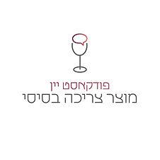 winebsisi-logo-page-001.jpg