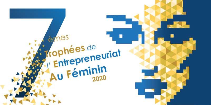 7ème trophées EAF Inscription pour l'édition 2020