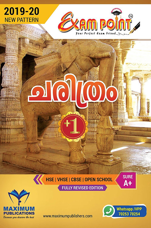 Plus One History (MALAYALAM) Kerala Syllabus (HSE , VHSE ,OPEN SCHOOL)