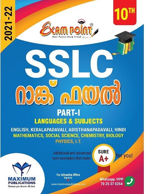 SSLC RANK FILE LANGUAGES & SUBJECTS PART-1 (Malayalam) 2019-2020