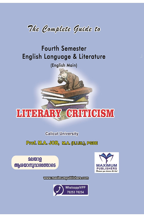Literary Criticism (Fourth Semester English Language & Literature) English Main