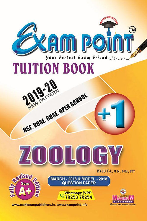 Plus One Zoology Tuition Book Kerala Syllabus ( HSE , VHSE ,OPEN SCHOOL )