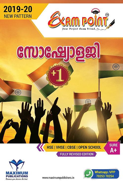 Plus One Sociology For Kerala Syllabus, HSE,VHSE,CBSE, Open School Students