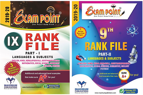 9Th Rank File (English) Part -1& 2 Languages & Subjects