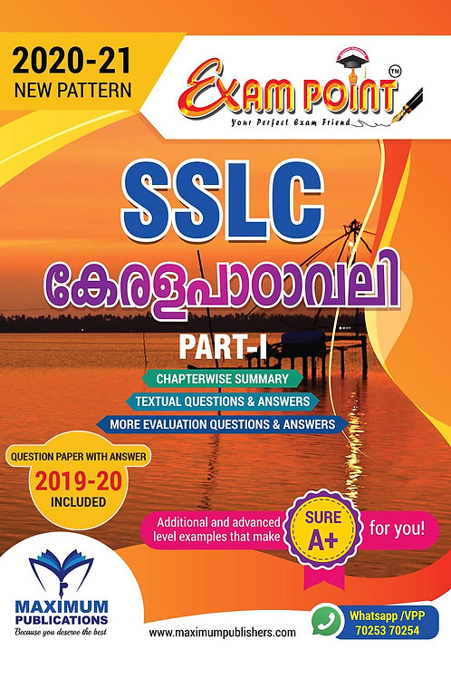 SSLC KERALA PAADAVALI For Kerala Syllabus