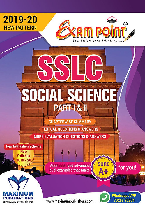 SSLC SOCIAL SCIENCE For Kerala Syllabus