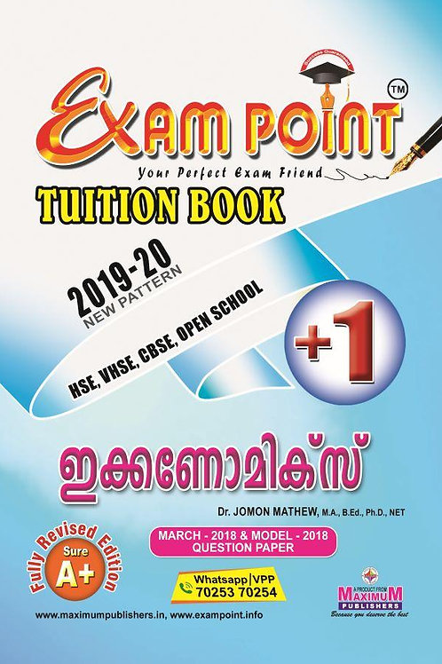 Plus One Economics (Malayalam) Tuition Book Kerala Syllabus